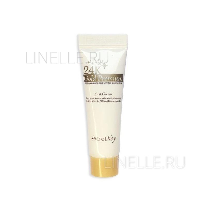 24K gold premium first cream tube [Крем для лица питательный]