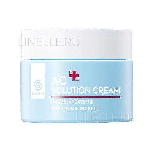 Ac solution cream [Крем для проблемной кожи]