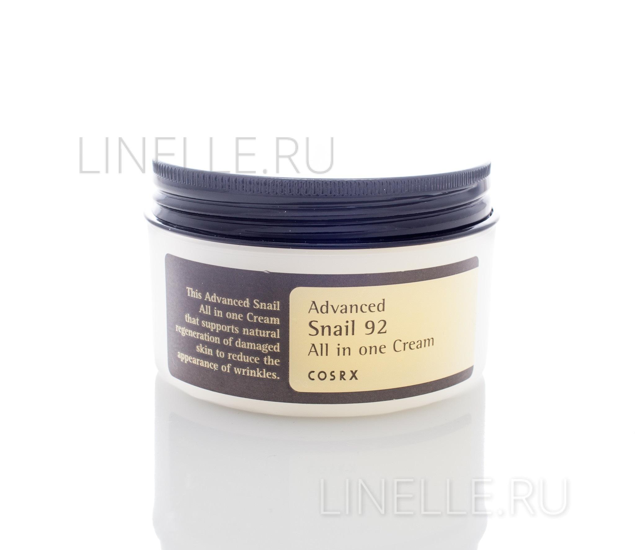 Advanced snail 92 all in one cream [Универсальный крем]