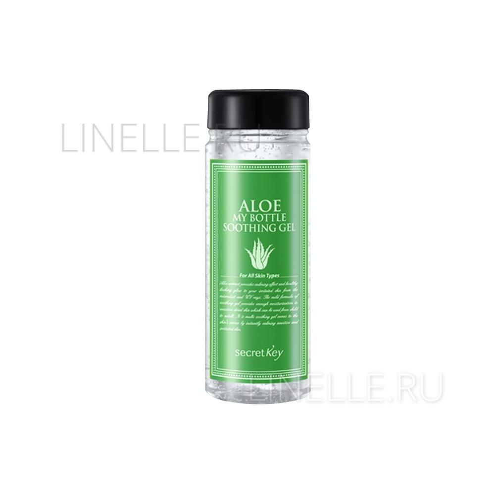 SECRET KEY Aloe my bottle soothing gel