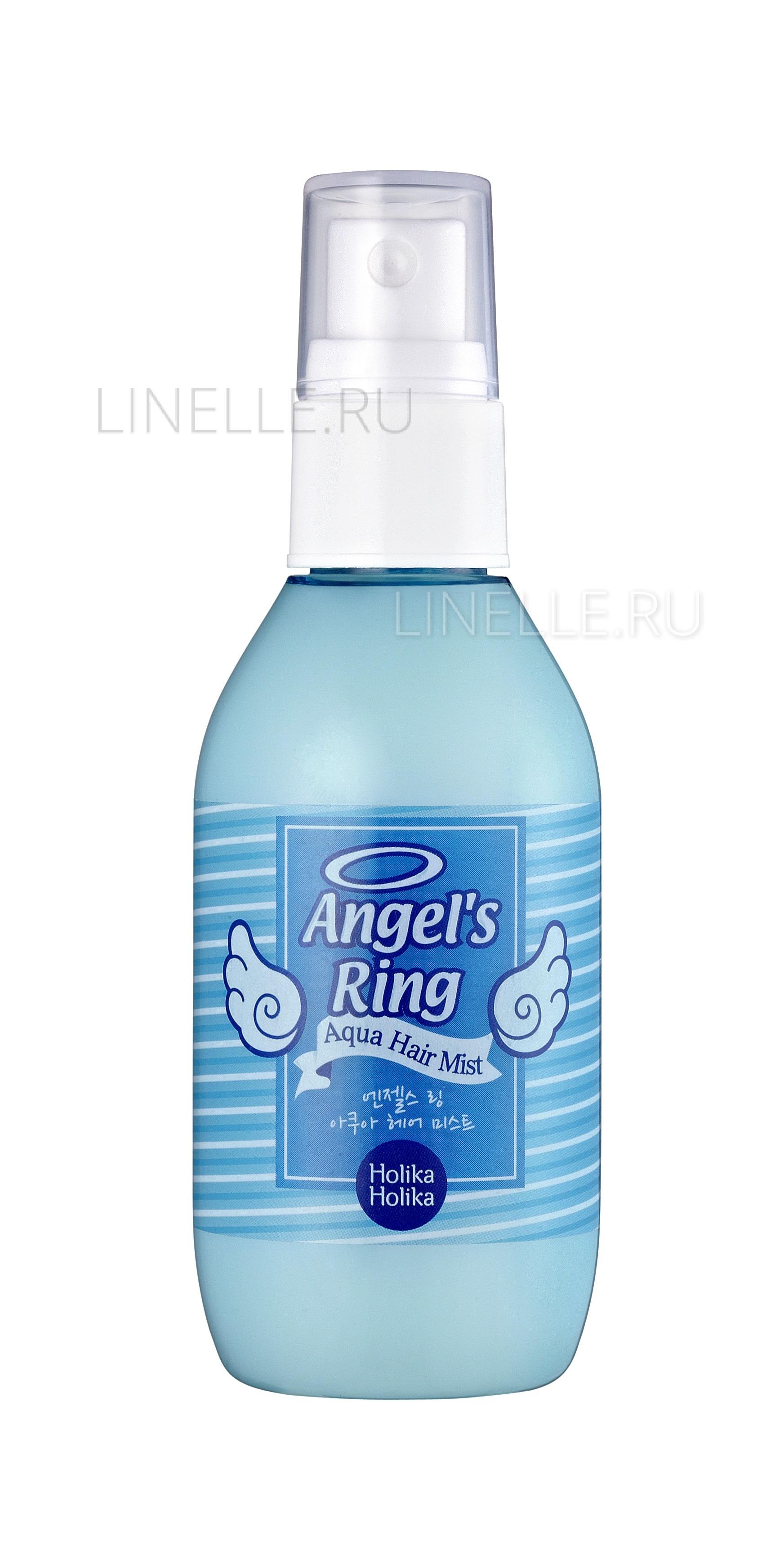 HOLIKA HOLIKA Angel's ring aqua hair mist