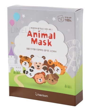 Animal mask series 7p set [Маска тканевая набор]
