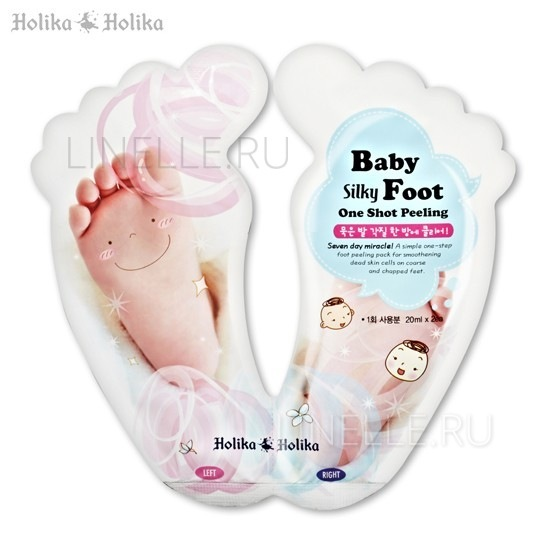 HOLIKA HOLIKA Baby foot one shot peeling