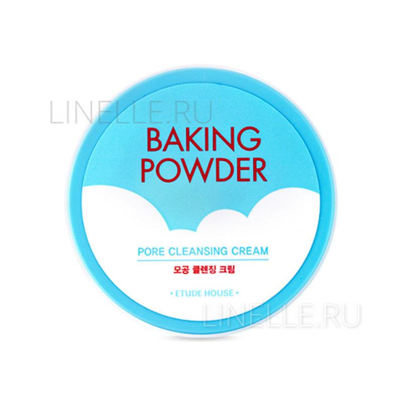 Baking powder pore cleansing cream [Крем очищающий поры]