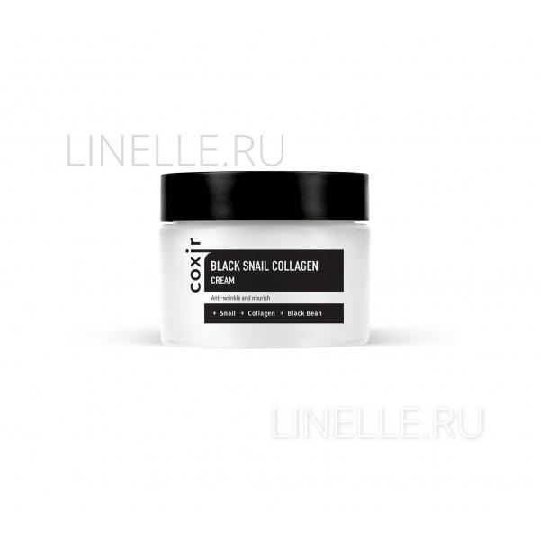 Black snail collagen cream [Крем против морщин с коллагеном и муцином черной улитки]