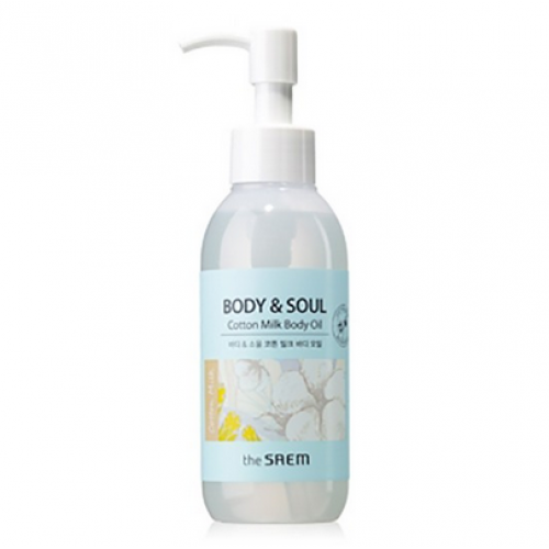 THE SAEM Body soul cotton milk body oil