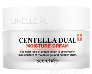 Centella dual moisture cream [Крем для лица многофункциональный]