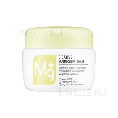 Cicative magnesium cream [Крем для лица с магнием]