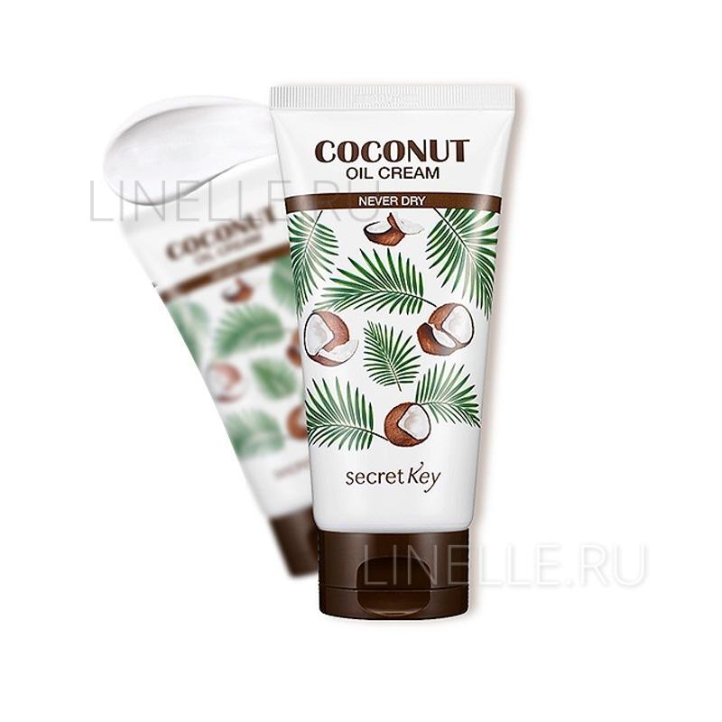Coconut oil cream never dry [Крем для лица питательный]