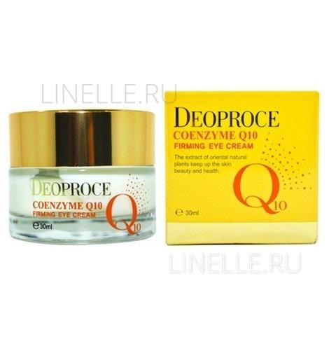 Coenzyme q10 firming eye cream [Крем для глаз укрепляющий]