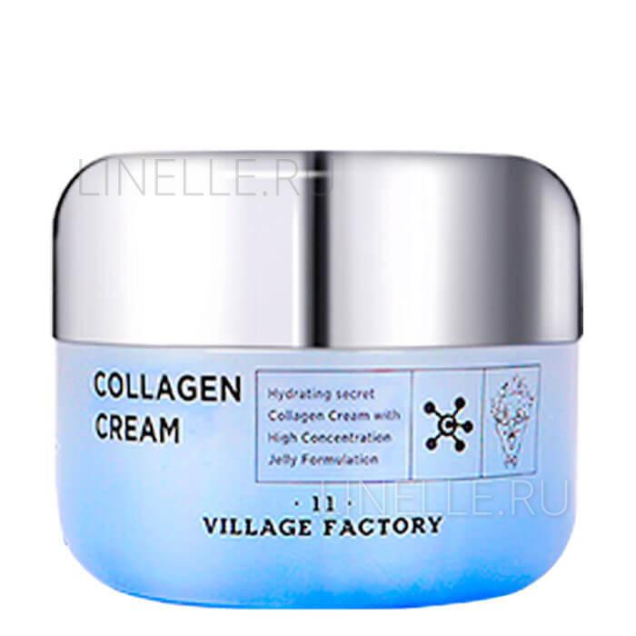 Collagen cream [Увлажняющий крем для лица с коллагеном]