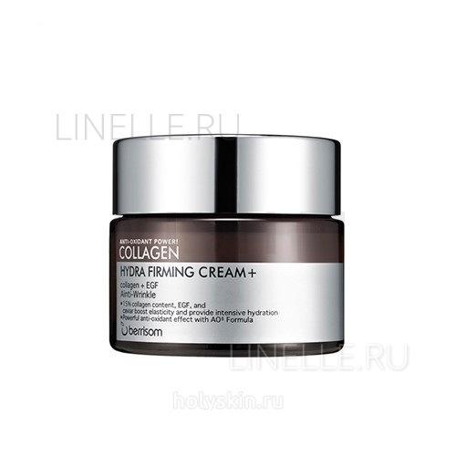 Collagen hydra firming cream  [Крем укрепляющий с коллагеном]
