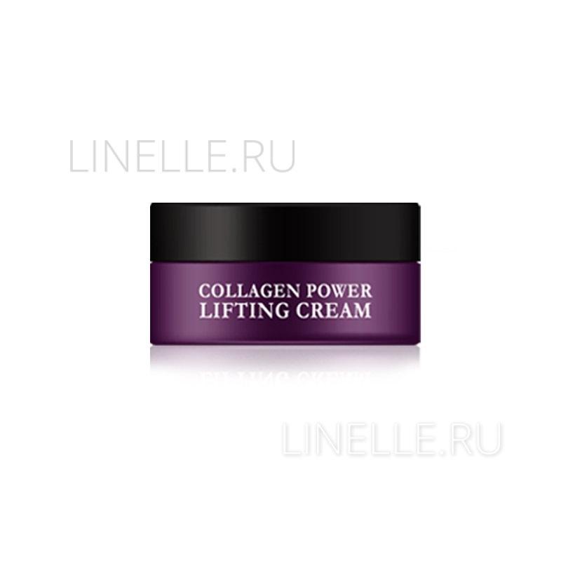 Collagen power lifting cream sample [Коллагеновый Лифтинг-Крем ]