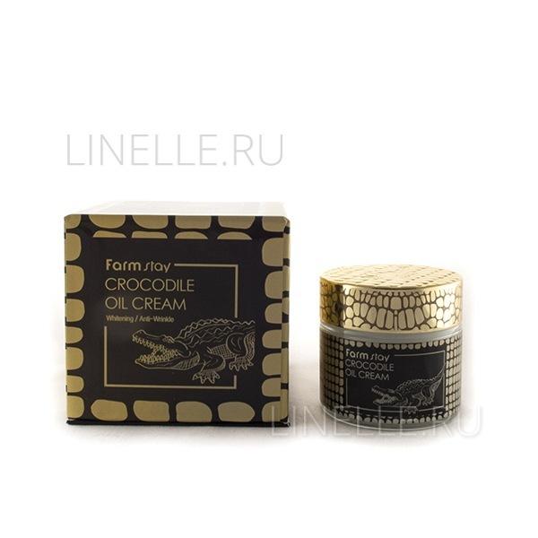 Crocodile oil cream [Крем для лица с жиром крокодила]