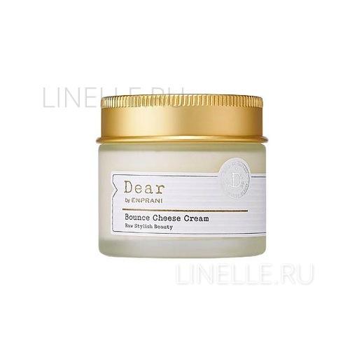 Dear by bounce cheese cream [Крем для лица]