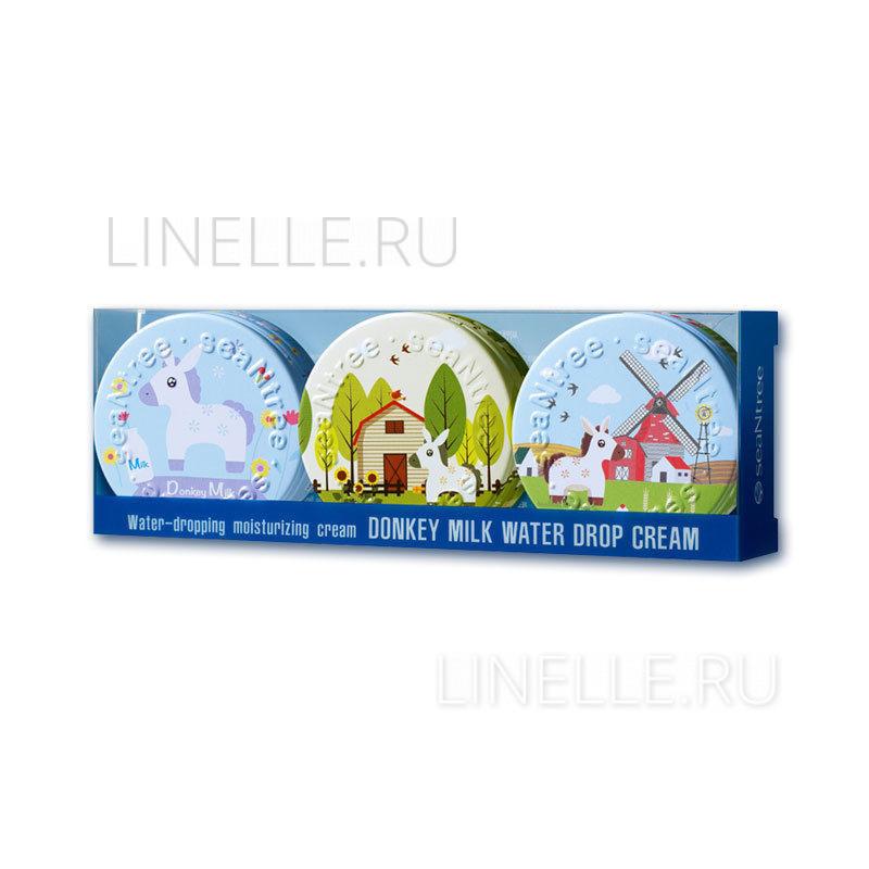 Donkey milk water drop cream 3 in 1 set-7 [Крем для лица с молочными протеинами набор]