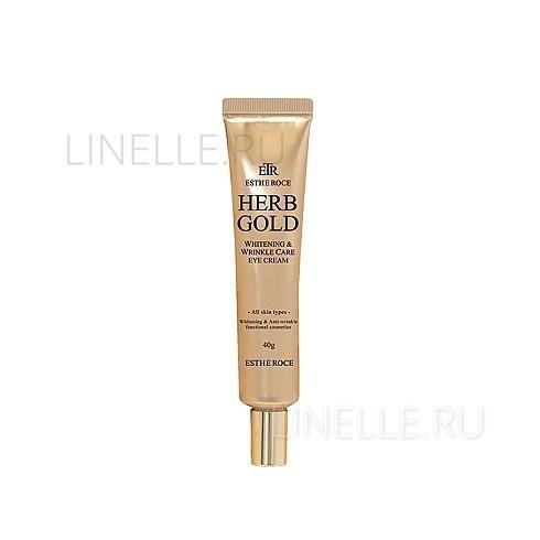 Estheroce herb gold whitening & wrinkle care eye cream  [Крем для век омолаживающий]
