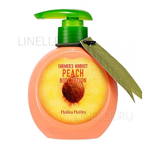 HOLIKA HOLIKA Farmer's market peach body lotion