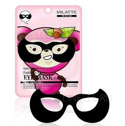 Fashiony black eye mask-raccoon [Маска от морщин вокруг глаз]