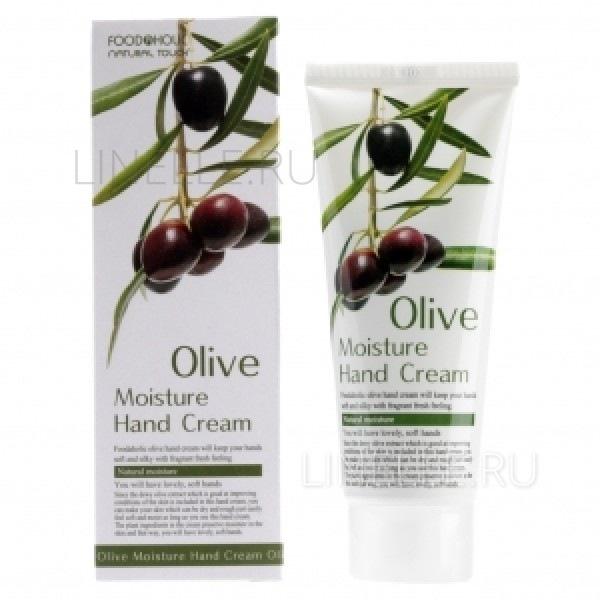 BELOVE Foodaholic olive moisture hand cream