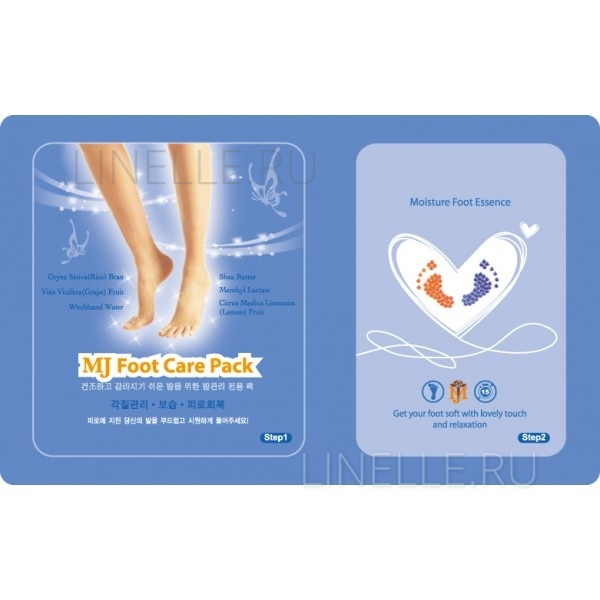 MIJIN Foot care pack