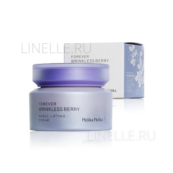 Forever wrinkless berry lifting cream [Крем для лица]