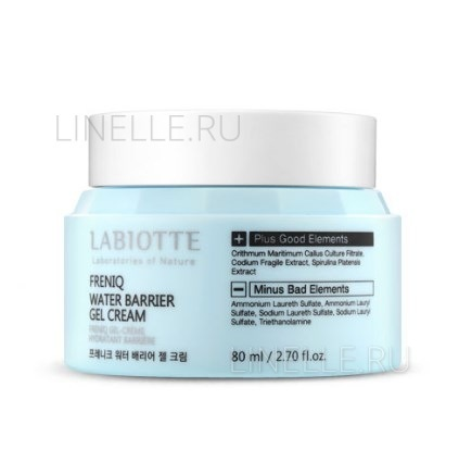 Freniq water barrier gel cream [Крем-гель увлажняющий]