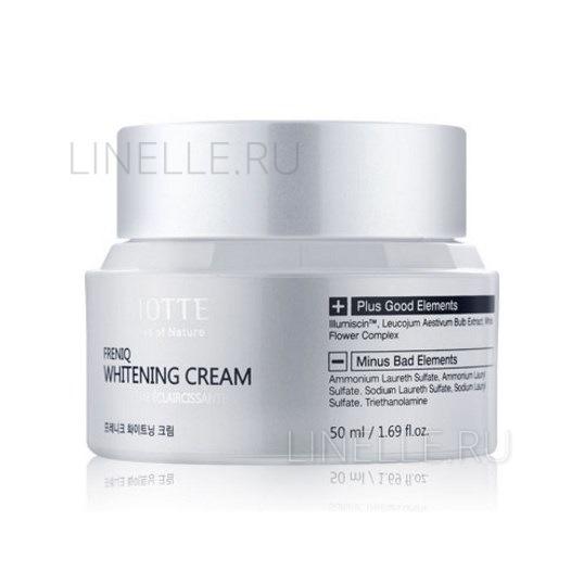 Freniq whitening cream [Крем для лица осветляющий]