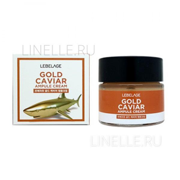 Gold Caviar Eye Cream 70ml [Крем для области вокруг глаз с экстрактом икры]