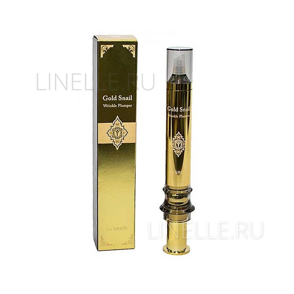 Gold snail wrinkle plumper [Заполнитель морщин с экстрактом улитки и золотом ]