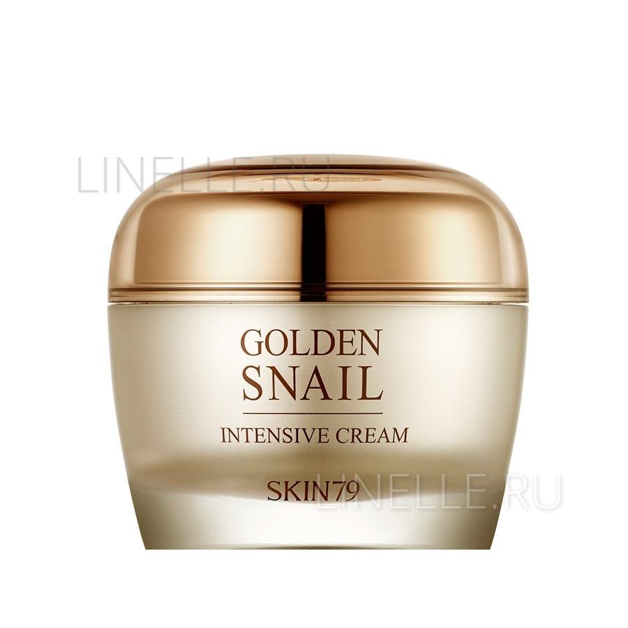 Golden snail intensive cream [Крем для лица с экстрактом улитки]