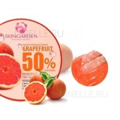 BERRISOM Grapefruits 50% moisture gel