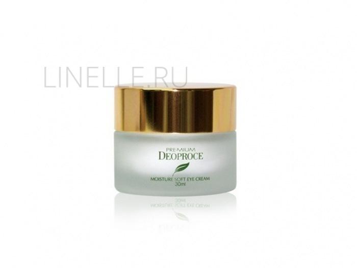 Green tea total solution eye cream [Крем для век увлажняющий с экстрактом зеленого чая ]