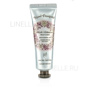 ETUDE HOUSE Hand bouguet rich vitamin hand cream