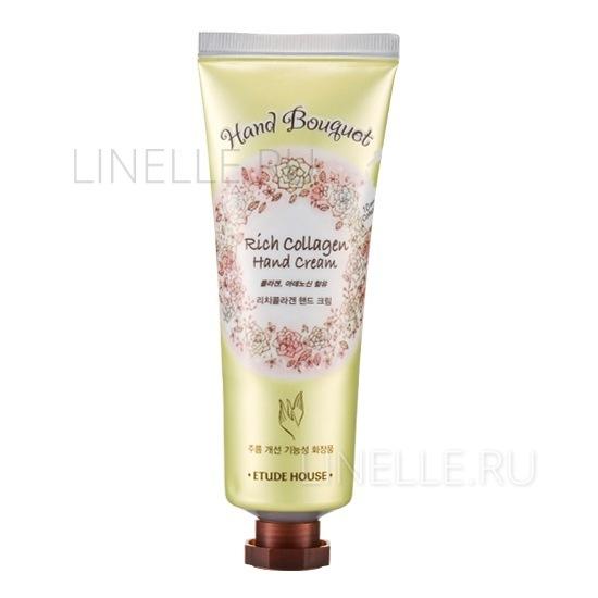 ETUDE HOUSE Hand bouquet rich collagen hand cream
