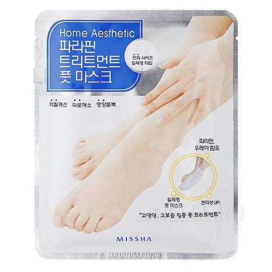 MISSHA Home aesthetic paraffin treatment foot mask