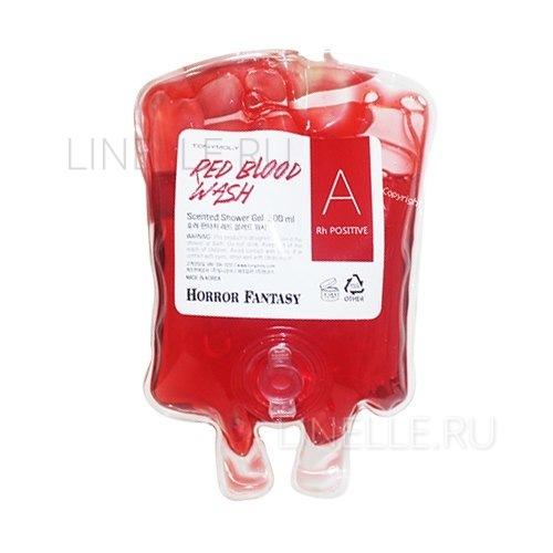 TONYMOLY Horror fantasy red blood wash