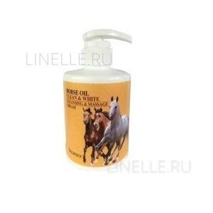 Horse oil clean & white cleansing & massage cream [Крем для тела массажный очищающий с лошадиным жиром]