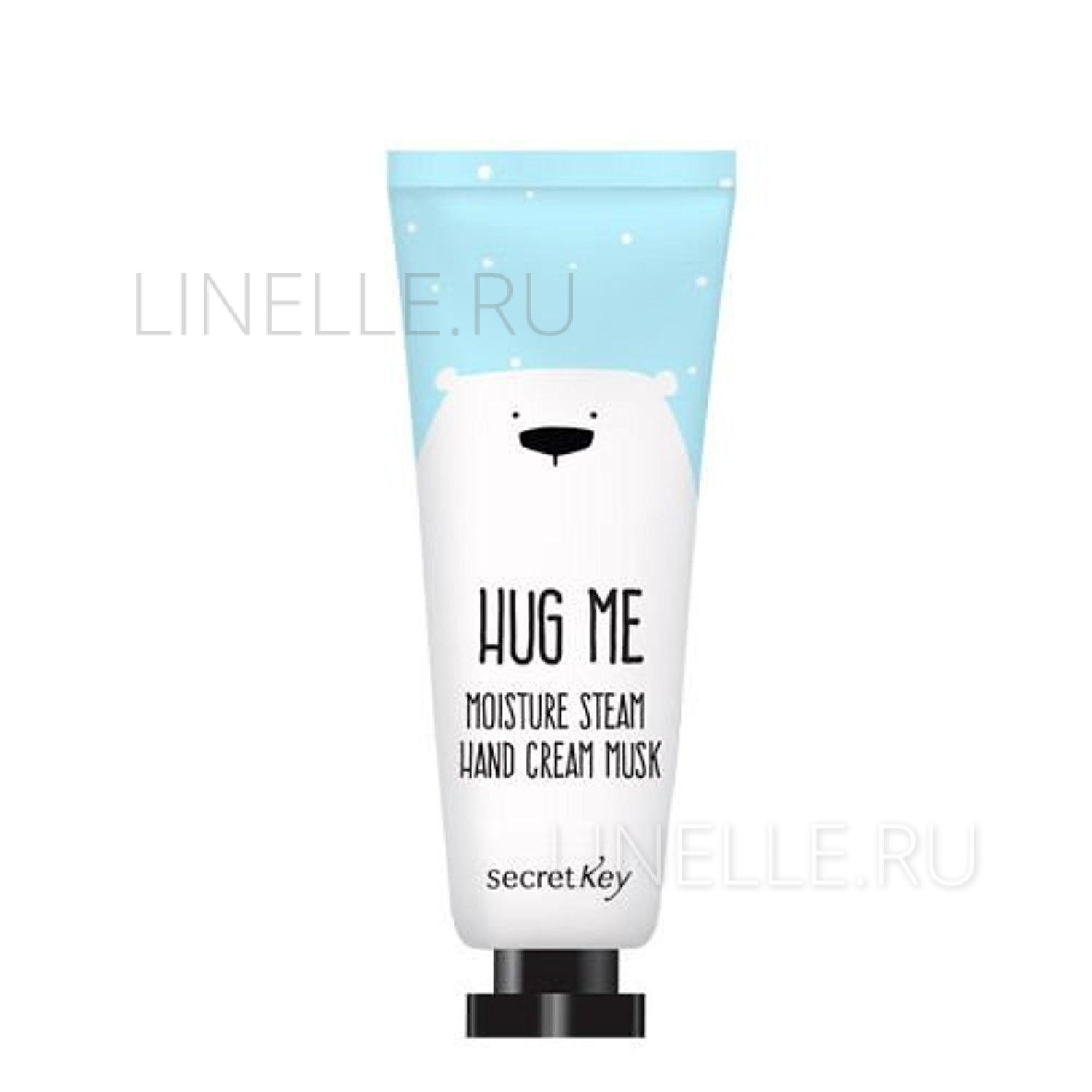 SECRET KEY Hug me moisture steam hand cream musk