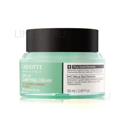 Lady's lab clarifying cream [Крем успокаивающий для проблемной кожи]
