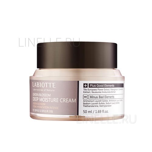 Linden blossom deep moisture cream [Крем глубокоувлажняющий]