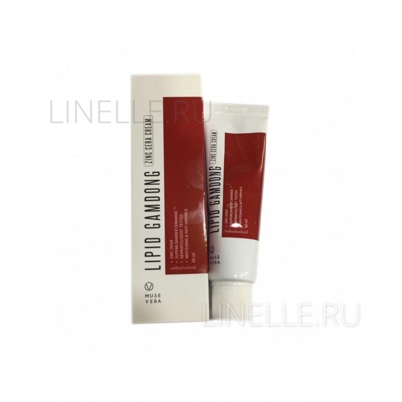 Lipid gamdong zinc vita cream [Осветляющий крем на основе натуральных экстрактов ]