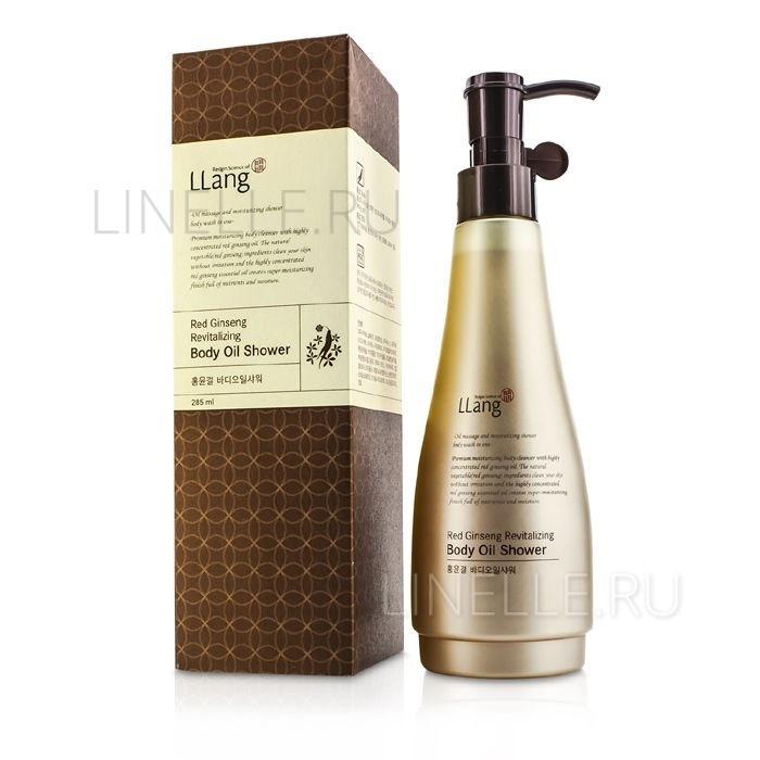 LLang Red ginseng revitalizing body oil shower