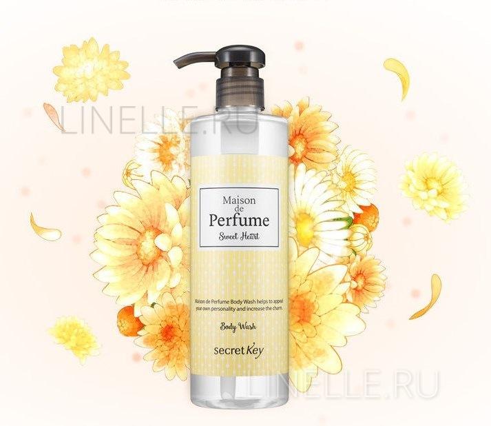 SECRET KEY Maison de perfume body wash sweet heart