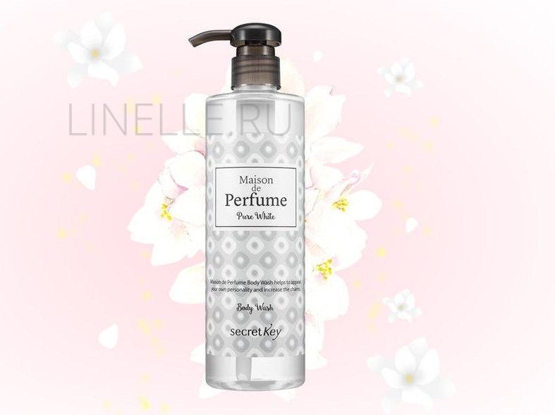 SECRET KEY Maison de perfume body wash pure white