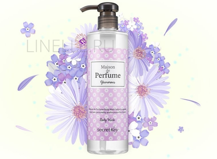 SECRET KEY Maison de perfume body wash glamorous