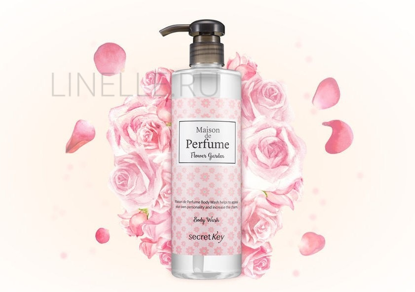 SECRET KEY Maison de perfume body wash flower garden