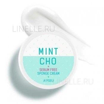 Mintcho sebum free sponge cream [Точечный крем для проблемной кожи]