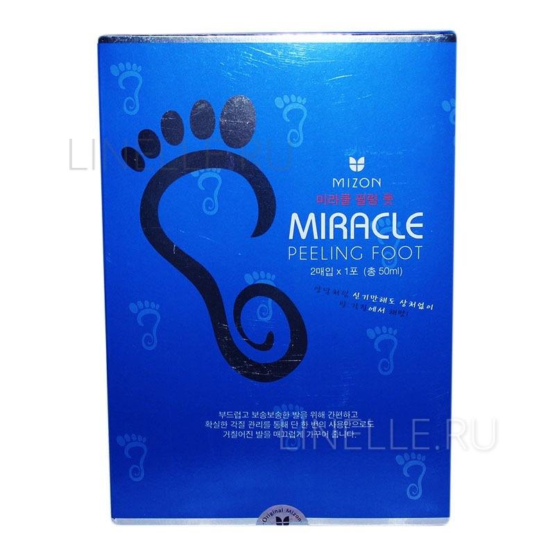 MIZON Miracle peeling foot