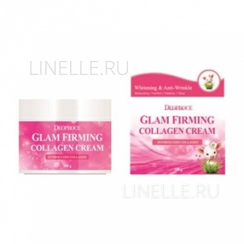 Moisture glam firming collagen cream [Крем для лица подтягивающий коллаген]
